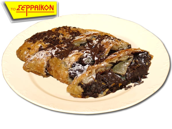 BOUGATSA CHOCOLATE PERSONAL