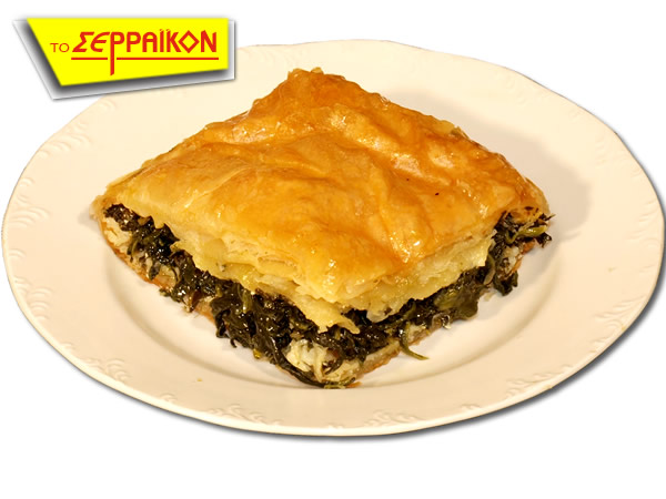TRADITIONAL SPINACH PIE