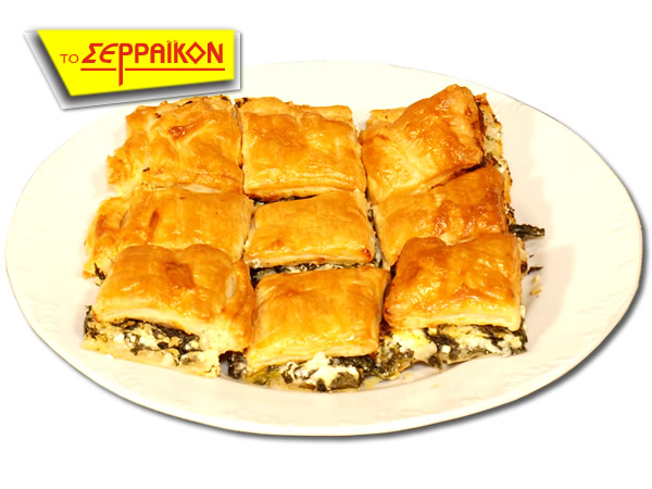 MINI TRADITIONAL SPINACH & CHEESE PIE