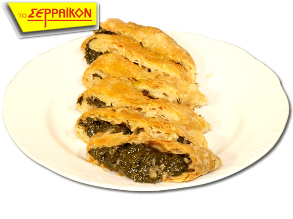 BOUGATSA SPINACH & CHEESE